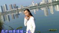女孩写真版《情暖一生》暖你心扉如影随形【2017最新流行伤感MV歌曲】