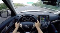 视车试驾 长安CS95 城市及高速公路试驾 音响试听