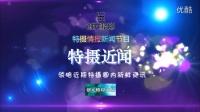 【特摄近闻】第01期 铠甲勇士第五部曝光&舞法天女ost原声带专辑已上线!