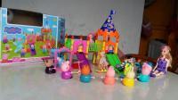 小猪佩奇玩具视频 05:粉红猪小妹儿童游乐场滑滑梯 芭比娃娃换装扮玩具 开心时刻与玩具介绍2017 猪猪侠玩具车超级飞侠水果切切看 玩具妈妈过家家亲子