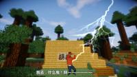 【swg梦游】我的世界真人版#2不友好的世界Minecraft真人版(第三季)