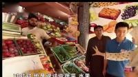 中国人到巴基斯坦菜市场买菜, 老板不要钱免费请吃水果!