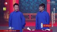 《笑声传奇片花》第十二期 张番 刘铨淼 张信哲《歌王争霸》-0002