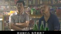 谢大脚和丈夫离婚, 王长贵和刘能还要用村里喇叭吆喝呢, 为什么这么高兴呢!