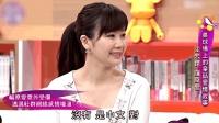 福原爱和江宏杰网恋, 主持人: 你用日语他怎么看得懂, 福原爱得意一笑: 是中文!