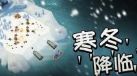 【海岛奇兵之战功卓著第16期】