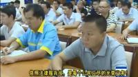 上林新闻(2017年7月6日)
