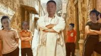 烂片缉拿令: 国产新片《踢跆拳道吧! 爸爸》辣眼来袭