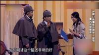 欢乐喜剧人张小斐潘斌龙崔志 佳演绎小品《超级神探》爆笑全场