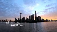 《极限挑战》唤醒城市纪录片