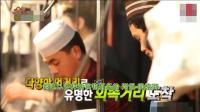 韩国人在中国品尝西安美食, 吃羊肉串表情已经说明对它的喜爱