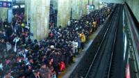 看鉴地理 第79集:北京地铁到底有挤