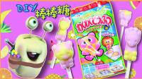 日本食玩 小刺猬棒棒糖DIY 231