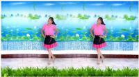 河北青青广场舞《粉红色的回忆》32步, 韩宝仪