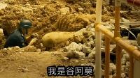 【谷阿莫】5分鐘看完2017劉德華不要黃好嗎的電影《拆弹专家》