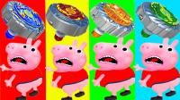 小猪佩奇魔幻陀螺托马斯糖果机