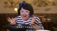 揭秘长沙最火美食主播 为录节目吃胖到200多斤 725