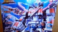 萝卜吐槽番外-模玩分享之巨神战击队2机器人 太阳战击王
