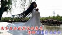 秀女写真版《见字如面》回头望云霞漫卷【2017最新流行伤感MV】