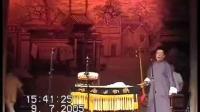 郭德纲演唱西河大鼓《灞桥挑袍》, 俩劣徒调戏主持人实力抢镜!