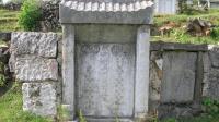 贵州省一偏远山村, 发现一块神秘墓碑, 碑文内容竟解开了陈圆圆下落之谜!