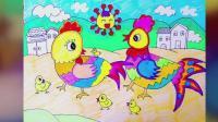 快乐的小鸡一家   儿童画