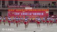 《友爱一枝花》理公港镇金色光广场舞队