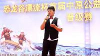 中原公益形象大使选拔赛新乡复赛在洛阳恐龙谷景区举行  音韵少年歌手郑牧童倾情献唱