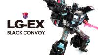 KL變形金剛玩具分享188 東京限定 LG-EX 三變 黑柯