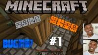 欣阳※Minecraft※我的世界※谁动了我的唱片#1BUG附体