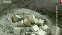 农村大爷做灰豆腐, 竟把豆腐放在灰里炒, 还能吃吗? 来看他是怎么做的