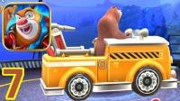 【亮哥】熊出没机甲熊大2#7工程车熊大