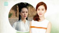 刘诗诗奇葩造型吃藕 所以被女配抢风头
