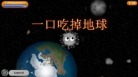 【落尘】新海底大猎杀?10000亿级,一口100亿地球,吞噬整个宇宙毁灭时间