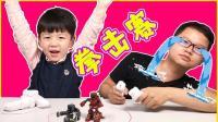 刺激机器人拳击比赛拳击小子大对决亲子游戏双人游戏玩具视频