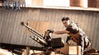 《战狼2》非洲特辑,贫民窟艰苦拍摄