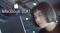 《值不值得买》第165期:上网本也有大心脏——MacBook2017