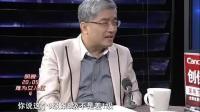 """郎咸平: 为什么日本房子在9级地震中成为""""不死鸟""""可怕的民族"""
