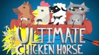 【炎黄蜀黍·多人联机娱乐实况】★超级鸡马★EP4 千钧一发的吃鸡之旅