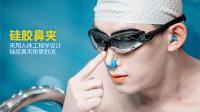 学习游泳时,如何避免呛水?