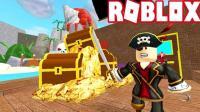 小飞象✘乐高小游戏✘海绵宝宝变身海贼王神秘海域探索大宝藏 Roblox虚拟世界