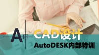 每日一练: CAD教程基础制图-基础案例(3)