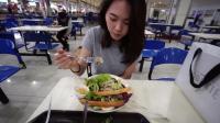 台湾人在大陆求学: 复旦大学的食堂水准挺高的, 饭很好吃