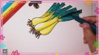 大葱简笔画 蔬菜简笔画 简笔画教程
