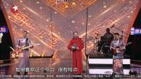 《喝彩中华》20170722