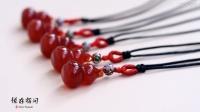 【福禄】古色古香葫芦项链简单编绳教程 悦在指间