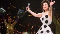 近七十岁高龄的徐小凤演唱会, 深情翻唱《菊花台》实力不减当年