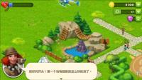 【阿芳娱乐】梦想小镇township-第32期 解锁动物园 建立熊区了