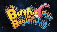[生日开始]Birthdays the Beginning通关系列 诞生 诞辰之始 诞生之日 歪奇直播 01