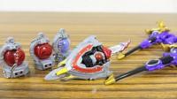 【铁骑转载】レオンチャンネル 扭蛋变身道具03! 200日元一次! 宇宙战队球连者! 全4种